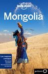 MONGOLIA. LONELY PLANET 2018