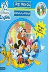 DISNEY ENGLISH PRIMERAS PALABRAS (MALETIN 4T.Y DVD)