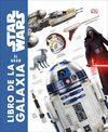 EL GRAN LIBRO DE LA GALAXIA STAR WARS