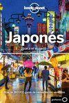 JAPONÉS PARA EL VIAJERO. LONELY PLANET 2018