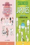 KIT BASICO PARA VIAJAR A JAPON: LA GUIA DEL BUEN COMPORTAMIENTO EN JAPON. APRENDER JAPONES