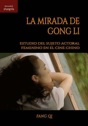 LA MIRADA DE GONG LI