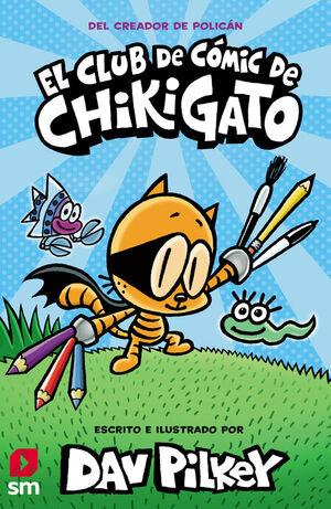 CLUB CHIKIGATO (CLUB CHIKIGATO 1)