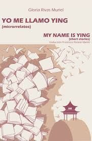 YO ME LLAMO YING / MY NAME IS YING (BILINGÜE CASTELLANO-INGLES)