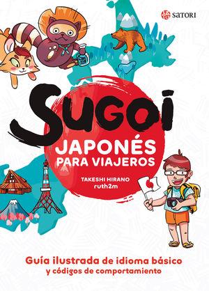 SUGOI. JAPONES PARA VIAJEROS