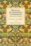 MANUAL DE REMEDIOS LITERARIOS (RUSTICA)