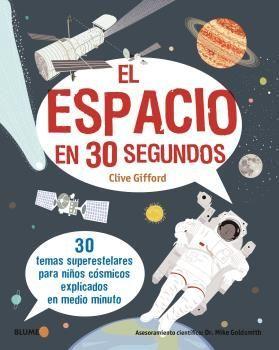 30 SEGUNDOS. ESPACIO (2020)