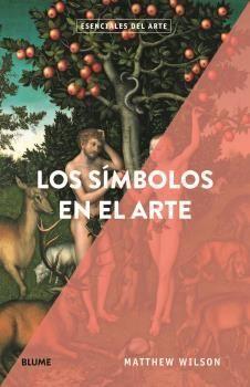 LOS SÍMBOLOS EN EL ARTE