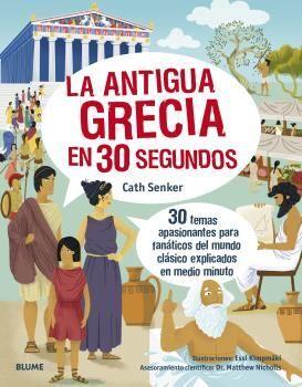 LA ANTIGUA GRECIA EN 30 SEGUNDOS.