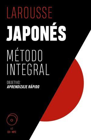 JAPONÉS. MÉTODO INTEGRAL 3ª ED.