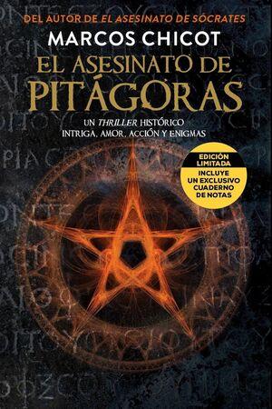EL ASESINATO DE PITÁGORAS. EDICIÓN LIMITADA, INCLUYE REGALO