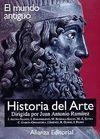 HISTORIA DEL ARTE 1: EL MUNDO ANTIGUO. RÚSTICA