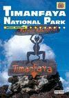 TIMANFAYA NATIONAL PARK (INGLES)