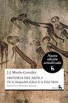 HISTORIA DEL ARTE VOLUMEN 1: DE ANTIGÜEDAD A FIN EDAD MEDIA