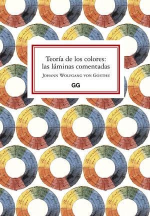 TEORIA DE LOS COLORES: LAS LAMINAS COMENTADAS