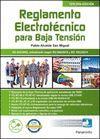 REGLAMENTO ELECTROTECNICO PARA BAJA TENSION 3.ª EDICION 2017
