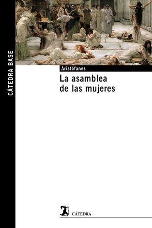 LA ASAMBLEA DE LAS MUJERES