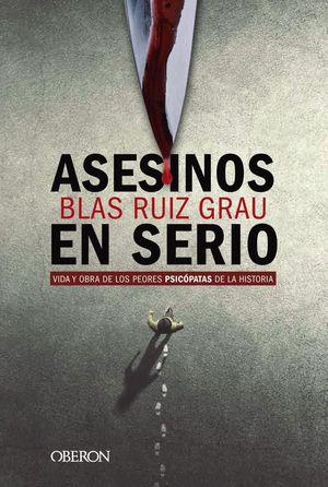 ASESINOS EN SERIO (OBERON)