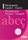 DICCIONARIO VÉRTICE ESPAÑOL-FRANCÉS / FRANCÉS-ESPAÑOL
