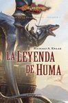 LA LEYENDA DE HUMA. HEROES DE LA DRAGONLANCE 1