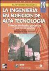 INGENIERIA EN EDIFICIOS DE ALTA TECNOLOGIA