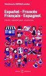 DICCIONARIO POCKET FRANCÉS-ESPAÑOL  ESPAÑOL-FRANCÉS