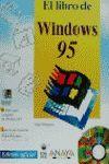 EL LIBRO DE WINDOWS 95
