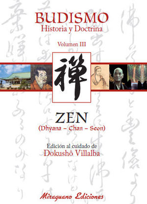 BUDISMO. HISTORIA Y DOCTRINA. VOLUMEN III