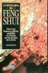 LA CIENCIA CHINA DEL FENG SHUI