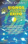 LOS SIGNOS DEL ZODIACO Y EL EXITO