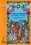 POESIA DE NAVIDAD PARA NIÑOS Y JOVENES