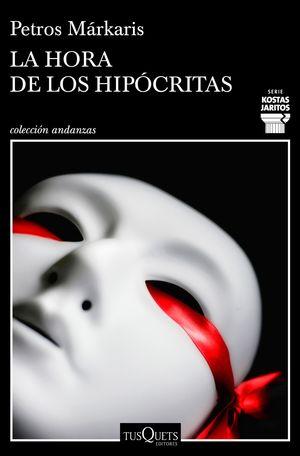 LA HORA DE LOS HIPÓCRITAS. SERIE KOSTAS JARITOS 13