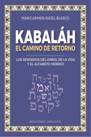 KABALAH. EL CAMINO DE RETORNO