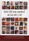 GUIA DEL POP ESPAÑOL DE LOS 60 Y 70