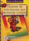 TARJETAS DE FELICITACION CON WINDOW COLOR