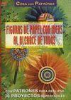 FIGURAS DE PAPEL CON IDEAS AL ALCANCE DE TODOS