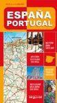 MAPA ESPAÑA PORTUGAL DESPLEGABLE ESCALA 1/1.140.000
