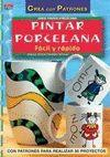 PINTAR PORCELANA. FACIL Y RAPIDO ( CREA CON PATRONES )