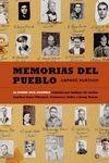 MEMORIAS DEL PUEBLO. LA GUERRA CIVIL CONTADA POR TESTIGOS DE AMBOS BAN