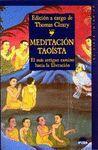 MEDITACION TAOISTA. EL MAS ANTIGUO CAMINO HACIA LA LIBERACION